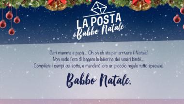 Babbo Natale scrive ai bambini e manda un regalino (gratis)